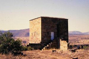 Fort Armstrong, Eastern Cape