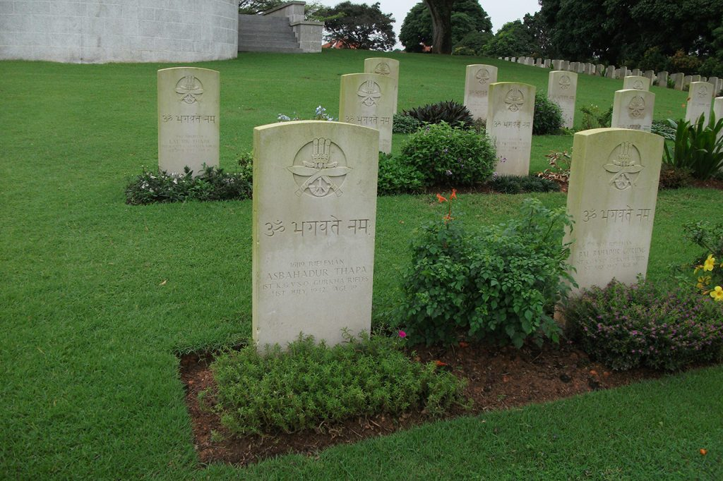 The Gurkha graves of 1942