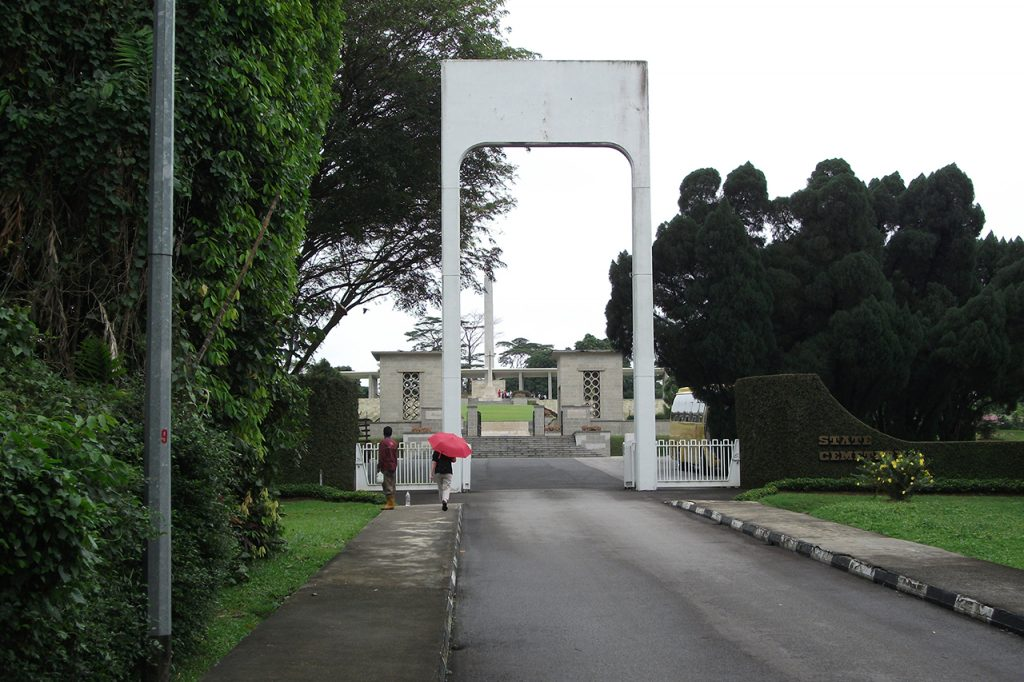 Entrance to Kranji Military Cemetery, 11 January 2011