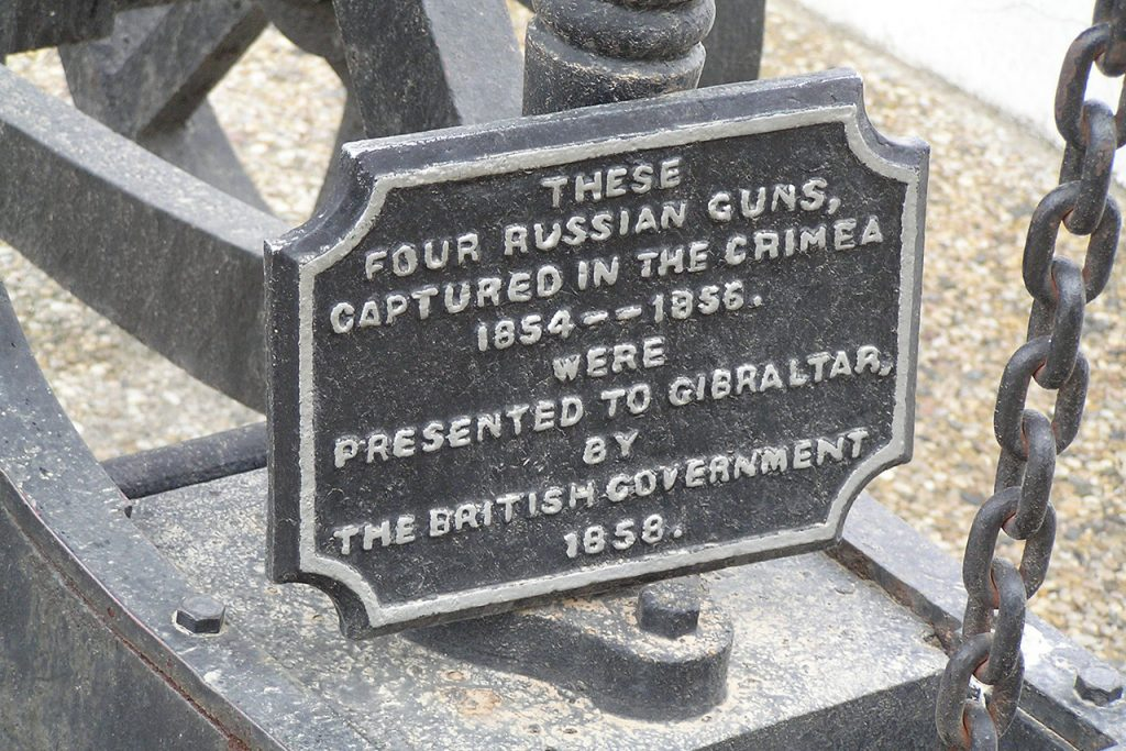 One of four Russian guns captured during the Crimean War (1854 to 1856) and presented to Gibraltar by the British Government