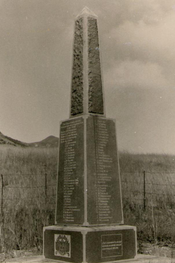 Holkrans Monument