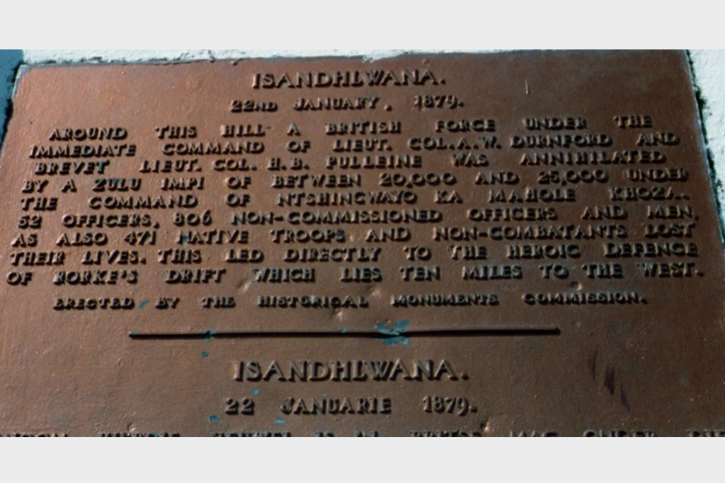 Isandhlwana plague